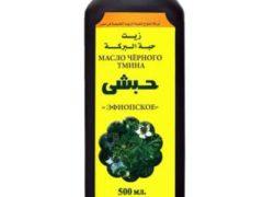 Эфиопское масло черного тмина